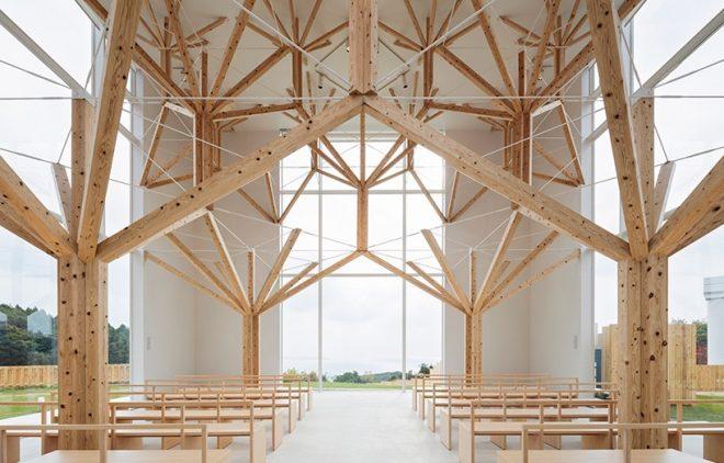 Agri chapel