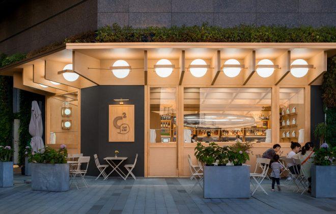 1PORTADA Cafe